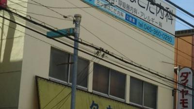 横浜市瀬谷区 T邸 外壁1面塗装工事  施工完了
